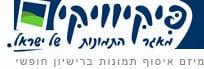 mw_pikiwiki_logo